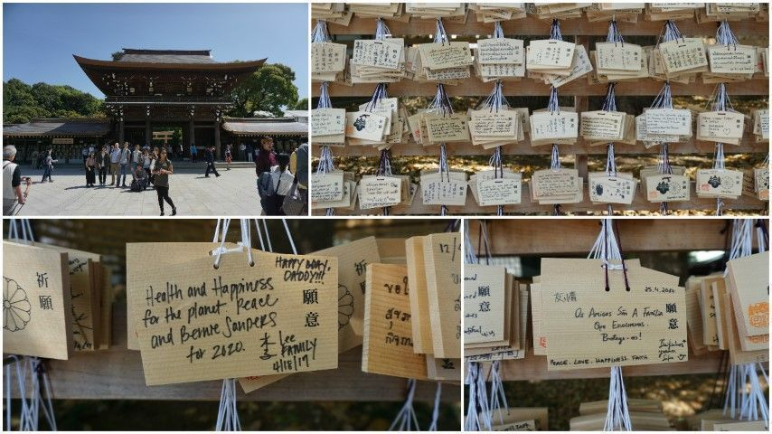 El templo Meiji Jingu con sus deseos escritos en madera. Un deseo estadounidense que nos gustó mucho y otro en portugués que nos gustó todavía más. :)