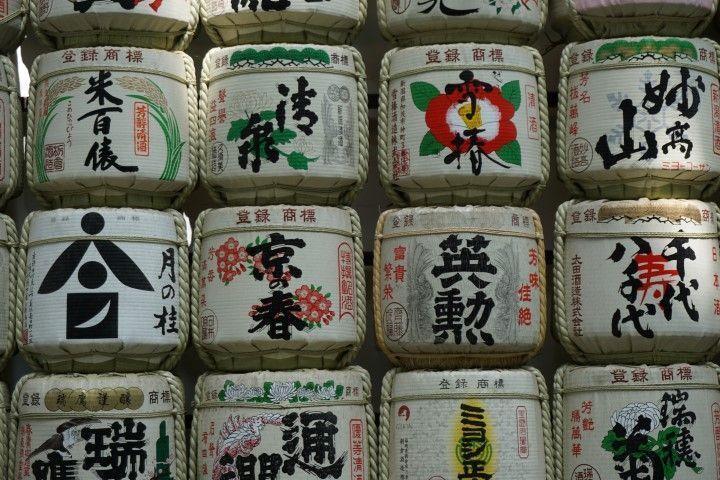 Barriles de sake en parque yoyogi.