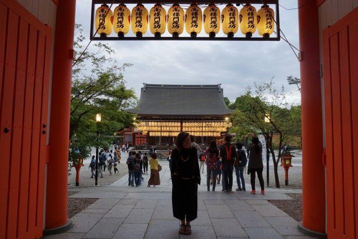Inês en Shinto Shrine