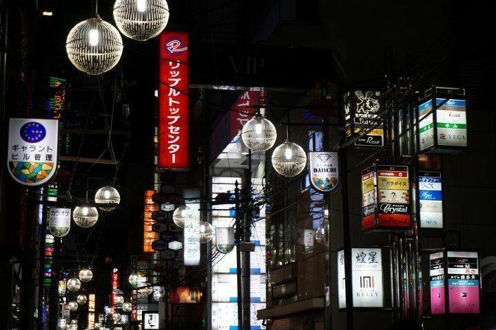 Calle de Dotonbori, de noche.